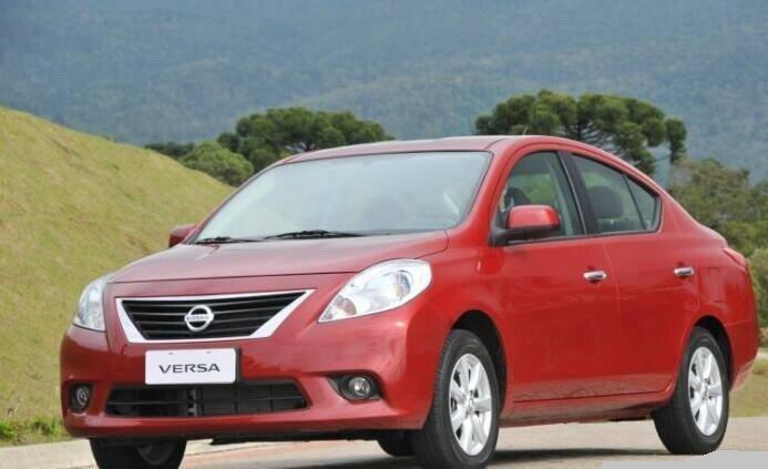 Comprar Nissan Versa 2012
